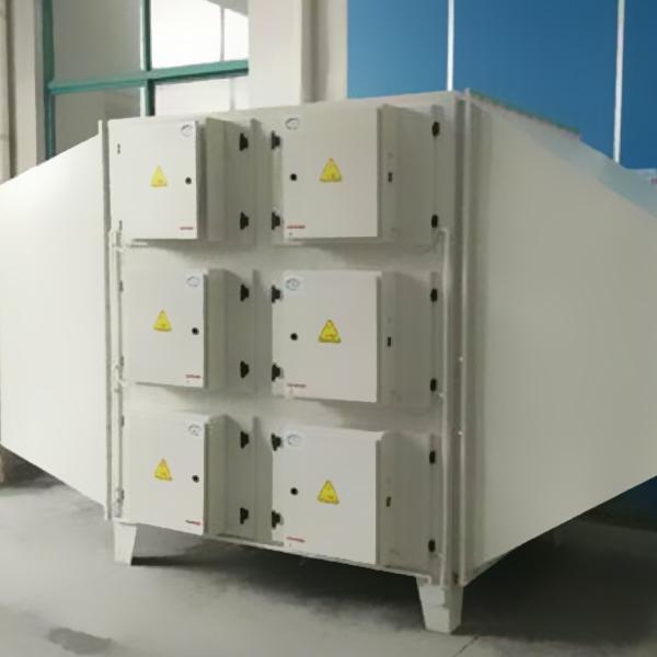 某橡胶厂废气处理项目